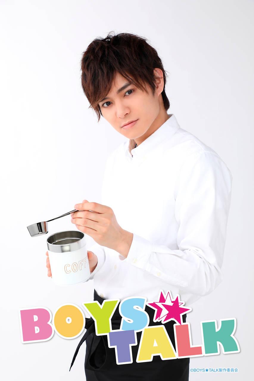 『BOYS☆TALK 第3弾/DANDYS☽ TALK』 キャラクタービジュアル第二弾解禁!!
