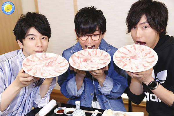 『西山宏太朗の健僕ピース!』西山さん、増田俊樹さん、山下大輝さんのオフィシャルインタビューが到着!