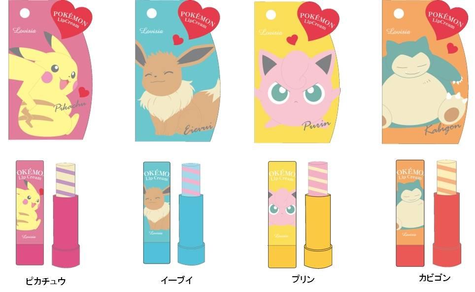 ポケモンギフトコスメシリーズ第2弾!キャンディみたいな「ポケモン マーブルリップクリーム」新発売