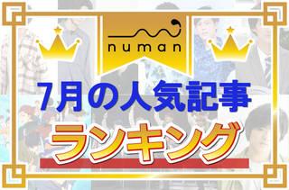 『ヒプマイ』声優対談が第1位!駒田&神尾が絡みたいキャラは誰?【7月の人気記事ランキング】