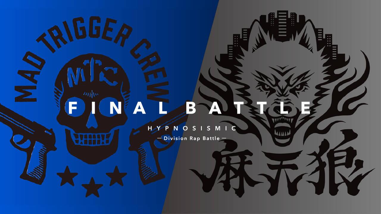 ヒプノシスマイク、Final BattleはMAD TRIGGER CREW VS 麻天狼に! 初のコミカライズや、タニタ、サンリオとのコラボも大決定!