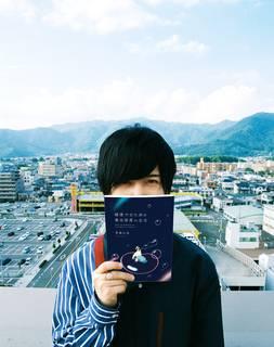 斉藤壮馬の撮りおろしPVも公開!『健康で文化的な最低限度の生活』刊行記念イベント開催