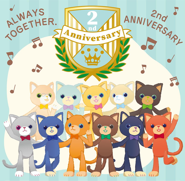 うたの☆プリンスさまっ♪『PRINCE CAT』誕生から2周年☆♪