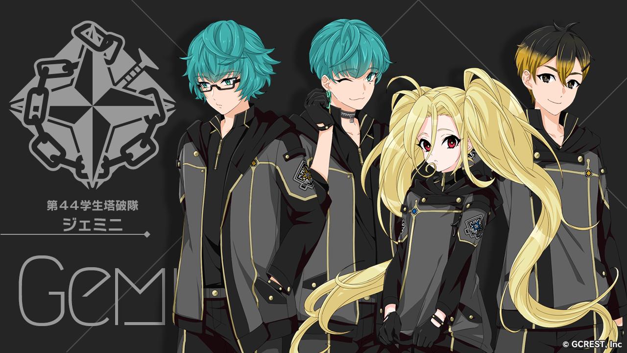 新作ゲーム『星鳴エコーズ』第2弾キャラクター公開! CVに西山宏太朗、白井悠介ら