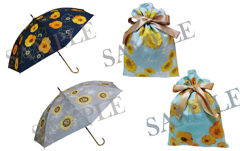 『囚われのパルマ』からオシャレな日傘が発売決定!