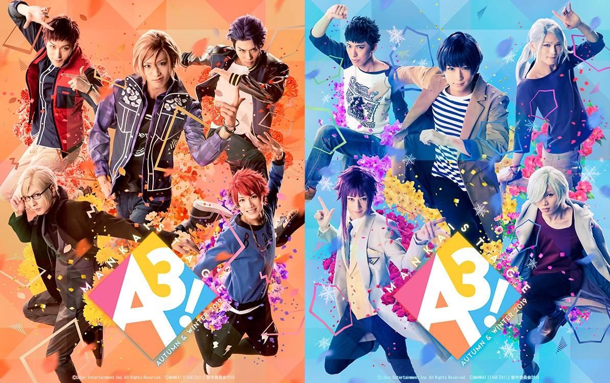 MANKAI STAGE『A3!』~AUTUMN & WINTER 2019~ キービジュアル&全キャスト情報解禁!