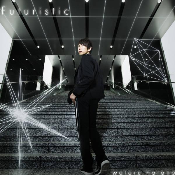 【解禁】羽多野 渉の約4年ぶりの2ndフルアルバム『Futuristic』ジャケットを公開!