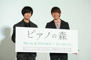 斉藤壮馬、花江夏樹が登壇!  TVアニメ『ピアノの森』Blu-ray&DVD BOX発売記念イベントレポート