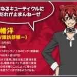 TVアニメーション キューティクル探偵因幡 公式サイト