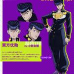 TVアニメ『ジョジョの奇妙な冒険 ダイヤモンドは砕けない』公式サイト