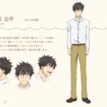 TVアニメ「甘々と稲妻」公式ウェブサイト