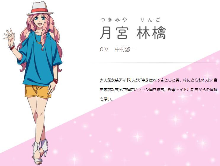 うたの☆プリンスさまっ♪ マジLOVEレジェンドスター 公式サイト