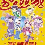 おそ松さん/タワーレコード