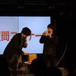 輝山立さんイベント3