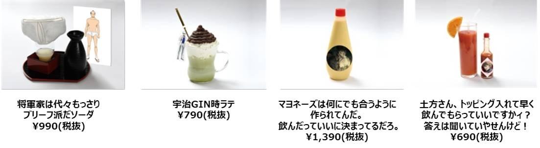 銀魂/カフェ