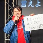 ヒプノシスマイク 木村昴