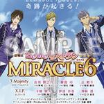 劇場版ときめきレストラン☆☆☆ MIRACLE6/全国共通特別鑑賞券