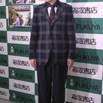 崎山つばさカレンダーイベント/フォトセッション③