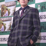 崎山つばさカレンダーイベント/フォトセッション⑤