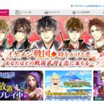 Yahoo!ゲーム ゲームプラス トップ