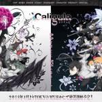 「Caligula -カリギュラ-」