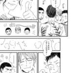 広告会社、男子寮のおかずくん/サンプル②
