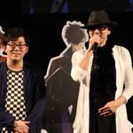 イケメンライブスペシャルステージ 黒田さん小野さん