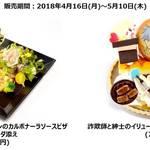 フード&デザート 一例