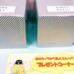 西條高人 誕生会 2018@アニメイト渋谷_4