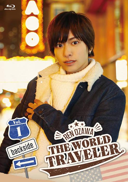小澤廉 THE WORLD TRAVELER2