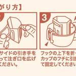 安室のドリップバッグコーヒー3