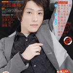 W! VOL.18 [Stage Premium]HMV&BOOKS限定表紙