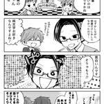 毎日が沼! 第8沼『純文学語り』(1/2) numan(ヌーマン)小林キナ