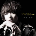 『START LINE~時の轍~』Black Ver.(CD+DVD) numan