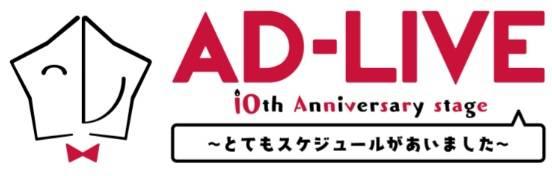 ADLIVE2
