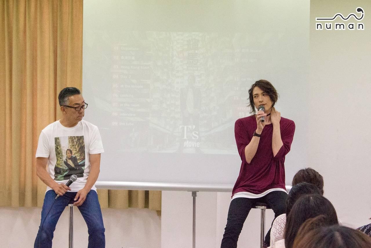 輝馬さんイベント1