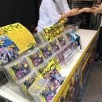 飴村乱数のキャンディ乱れ配布2
