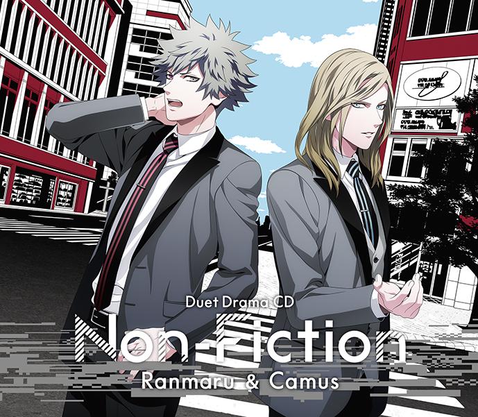 「Non-Fiction」蘭丸&カミュ (初回限定盤)