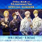 『ときレス』ライブレポート2018夏『3 Majesty × X.I.P. LIVE -5th Anniversary Tour SPECIAL SUMMER-』 numan