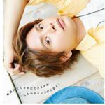 『声優グランプリNEXT Boys vol.2』仲村宗悟
