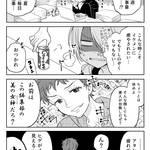 毎日が沼! 第15沼『鬼曜日』(1/2) numan(ヌーマン)小林キナ
