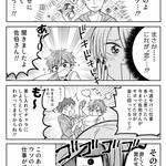 毎日が沼! 第15沼『鬼曜日』(2/2) numan(ヌーマン)小林キナ