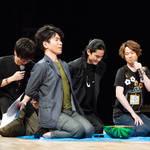 『イケメン戦国感謝祭』イベントレポートnuman13
