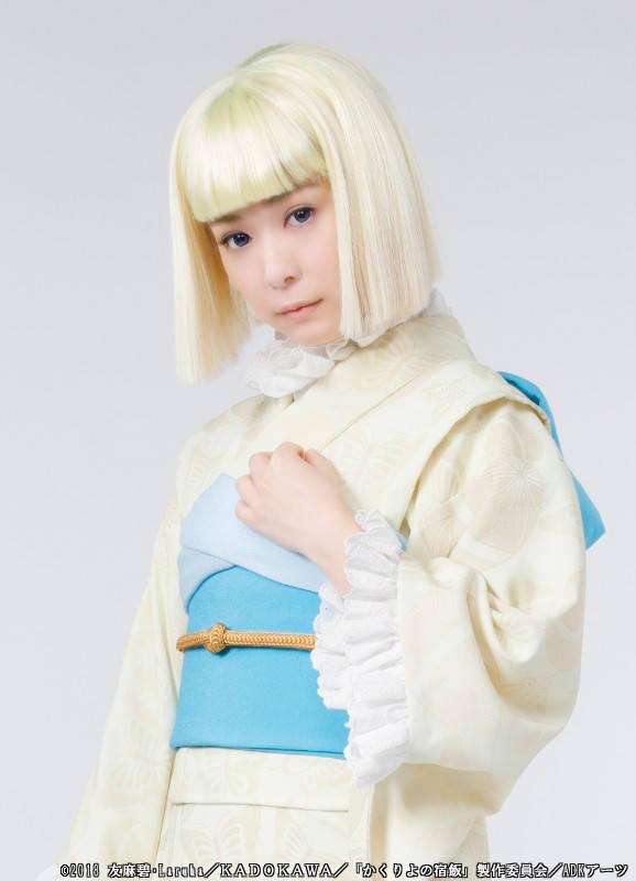 平松可奈子