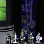 『イケメン戦国感謝祭』イベントレポートnuman30