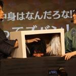 戦なま公開生放送4