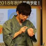 戦なま公開生放送7