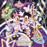 Disney 声の王子様2