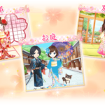 TVアニメ『BAKUMATSU』10月4日(木)深夜より放送スタート! アプリ『恋愛幕末カレシ』 numan17