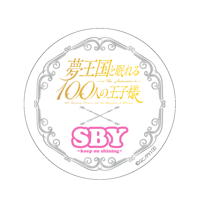 「夢100」SBY 渋谷 109 と SBY 阿倍野店でコラボカフェ実施!